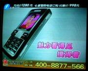 Dscn6808