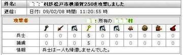 Report1_3