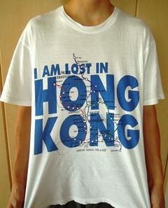 Dscn1419_hongkong