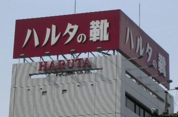 0715_haruta
