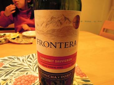 Frontera_resize_dscn9357