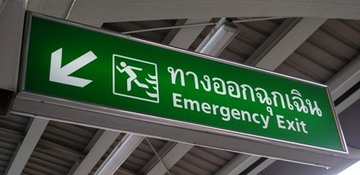 Dscn4224_emergency_exit_for_web