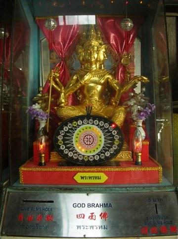 Dscn4305_god_brahma