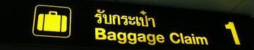 Dscn4323_baggage_claim_1