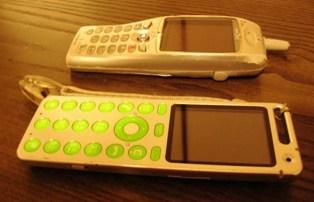 Dscn5264cellphone_1